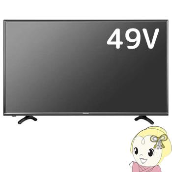 HJ49K3121 ハイセンス 49V型 フルハイビジョン 液晶TV (外付けHDD録画対応)