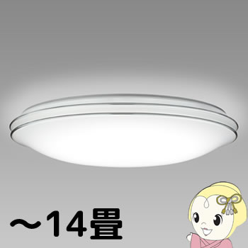 [予約]HLDZE1492 NEC LIFELED'S LEDシーリングライト ~14畳【smtb-k】【ky】【KK9N0D18P】