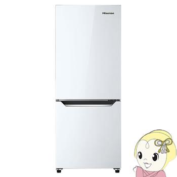 HR-D15A ハイセンス 2ドア冷蔵庫 150L パールホワイト【smtb-k】【ky】