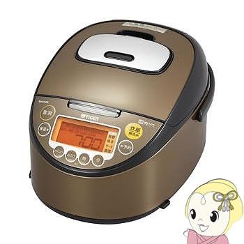 JKT-J100-XT タイガー IH炊飯ジャー 炊きたて JKT-J型 5.5合炊き ブラウンステンレス おこげ
