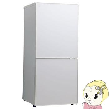 UR-FG110J-W ユーイング 2ドア電気冷凍冷蔵庫110L 霜取り不要 パールホワイト【smtb-k】【ky】