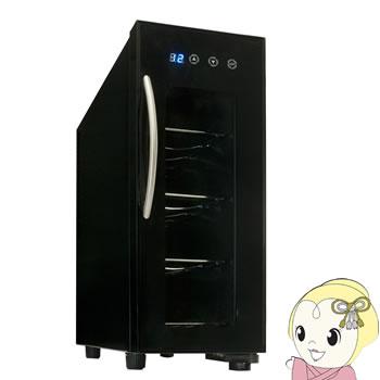 【在庫僅少】VS-WC04 ベルソス 家庭用ワインセラー 4本収納 ブラック 小型 ペルチェ式 タッチパネル式【KK9N0D18P】