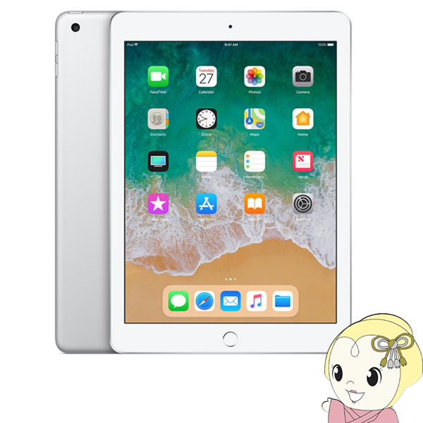【あす楽】【在庫僅少】Apple iPad 9.7インチ Wi-Fiモデル 128GB MR7K2J/A [シルバー] 無線LAN Bluetooth 軽量・軽い・薄い【KK9N0D18P】