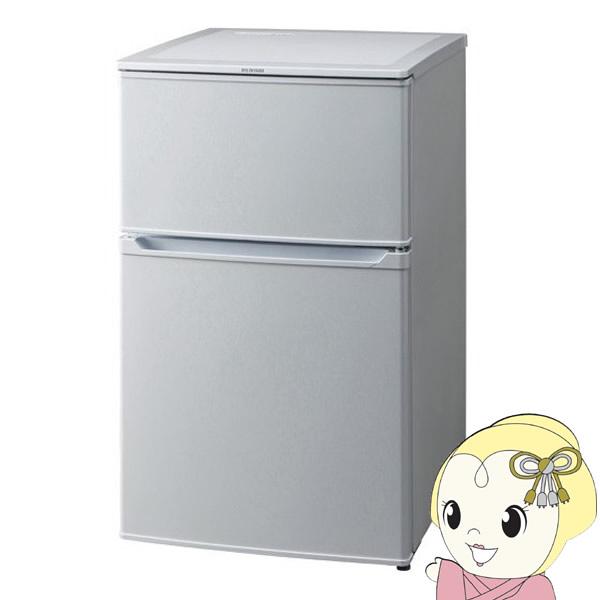 【在庫僅少】IRR-90TF-W アイリスオーヤマ 冷蔵庫90L 2ドア ホワイト【smtb-k】【ky】