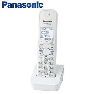 KX-FKD403-W パナソニック 電話機 ファクス 増設子機 ホワイト【smtb-k】【ky】【KK9N0D18P】
