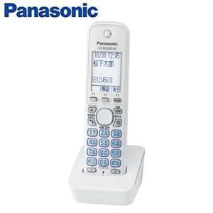 KX-FKD503-W パナソニック 電話機 ファクス 増設子機 ホワイト【smtb-k】【ky】