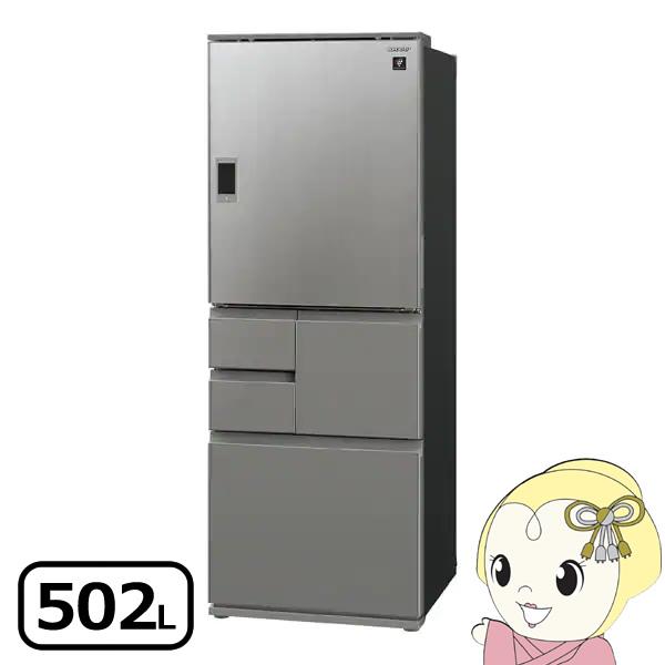 【設置込】SJ-WX50E-S シャープ どっちもドア冷蔵庫502L メガフリーザー エレガントシルバー【smtb-k】【ky】