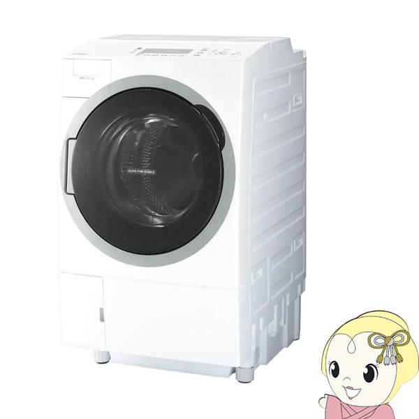 [予約]【設置込/左開き】TW-127V7L-W 東芝 ドラム式洗濯乾燥機12kg 乾燥7kg ZABOON グランホワイト【smtb-k】【ky】