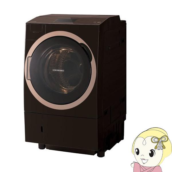 【設置込】【左開き】TW-127X7L-T 東芝 ドラム式洗濯乾燥機12kg 乾燥7kg ZABOON グレインブラウン【smtb-k】【ky】