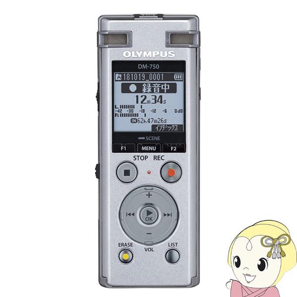 【キャッシュレス5%還元】DM-750-SLV オリンパス ICレコーダー Voice-Trek【/srm】【KK9N0D18P】