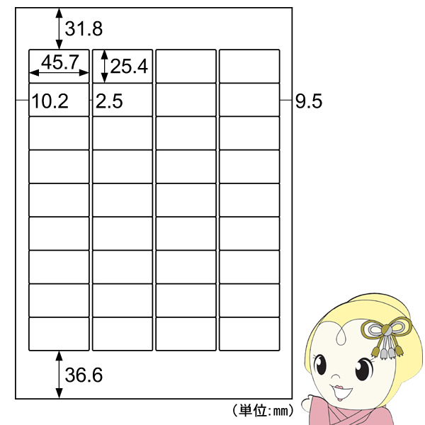 SB871 ヒサゴ A4タックシール 36面 角丸 1000シート【/srm】