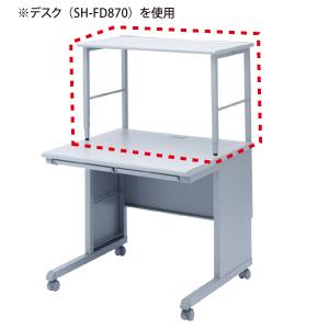SH-FDLS80 サンワサプライ デスク用高耐荷重サブテーブル【smtb-k】【ky】
