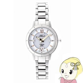 【キャッシュレス5%還元】AltheA アルテア 腕時計 ソーラー AL-102LB【/srm】