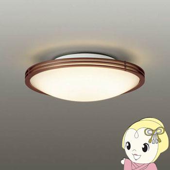 ダイコー LED小型シーリング【カチット式】 DXL-81095【smtb-k】【ky】 ダイコー【KK9N0D18P】, サンナイムラ:0b623de2 --- officewill.xsrv.jp