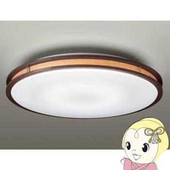 LEDシーリングライト【カチット式】 ダイコー DXL-81119【smtb-k】【ky】【KK9N0D18P】