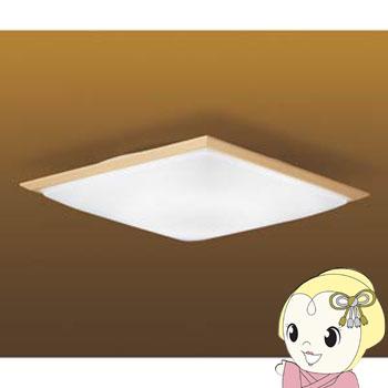 ダイコー LEDシーリングライト【カチット式】 DXL-81202~12畳用【smtb-k】【ky】【KK9N0D18P】