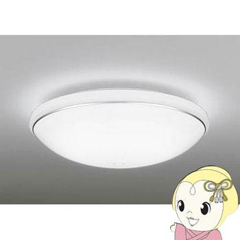 オーデリック LED小型シーリングライト OL251205【smtb-k】【ky】
