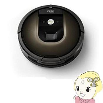 「国内正規品」 ルンバ980 R980060 iRobot(アイロボット) ロボット掃除機 「自動充電」「スケジュール機能」「ゴミセンサー」【KK9N0D18P】
