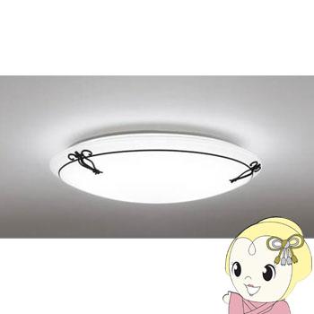 オーデリック LEDシーリングライト【カチット式】 SH-8120LDR【smtb-k】【ky】