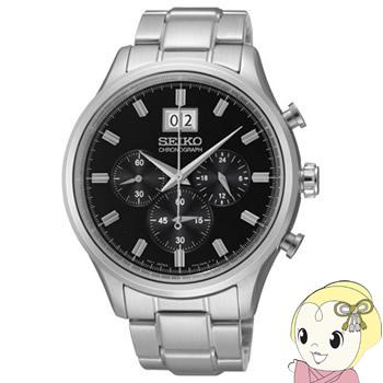 [逆輸入品] SEIKO クォーツ 腕時計 クロノグラフ SPC083P1【smtb-k】【ky】
