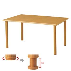 【メーカー直送】 MHAJ-K1590 マキライフテック 組立式 ハイアジャスターテーブル 150幅【smtb-k】【ky】
