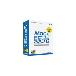 送料無料!(北海道・沖縄・離島除く) 【キャッシュレス5%還元店】MC1711 グラントン Macの販売 Standard【smtb-k】【ky】