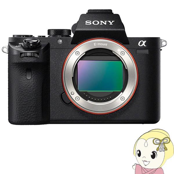 【キャッシュレス5%還元】ソニー ミラーレス一眼カメラ α7R II ILCE-7RM2 ボディ【KK9N0D18P】【/srm】