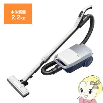 シャープ 紙パック式掃除機 EC-KP15P-W ホワイト系 新生活向け【KK9N0D18P】