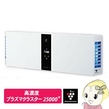 [予約]FU-M1000-W シャープ 壁掛け/棚置き兼用型 プラズマクラスター空気清浄機【smtb-k】【ky】【KK9N0D18P】