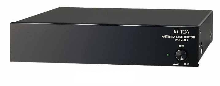 【キャッシュレス5%還元】WD-750B TOA ワイヤレスアンテナ混合分配器 800MHz帯ワイヤレスシステム専用【/srm】