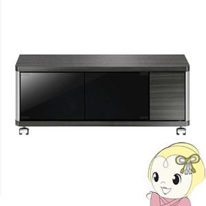 AS-GD800L 朝日木材 テレビ台 GD style 32型まで ロータイプ【smtb-k】【ky】
