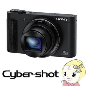 ソニー デジタルスチルカメラ サイバーショット DSC-HX90V 【GPS搭載】【smtb-k】【ky】