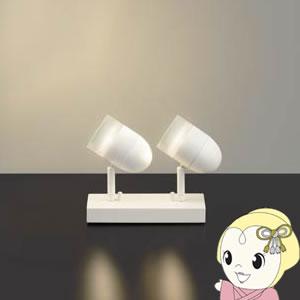 LEDスポットライトスタンド ダイコー DXL-81094B【smtb-k】【ky】