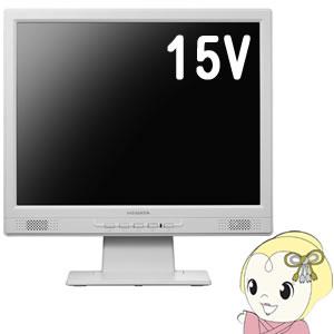 15インチ スクエア 液晶モニタ ディスプレイ アイ・オー・データ LCD-AD151SEW XGA対応【smtb-k】【ky】