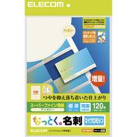 信頼の創業昭和39年 激安家電の老舗 キャッシュレス5%還元 安値 ELECOM なっとく名刺 SEAL限定商品 標準 アイボリー MT-HMN1IVZ 塗工紙