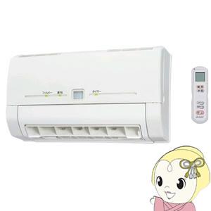 【キャッシュレス5%還元】WD-240DK 三菱電機 脱衣室暖房機 壁掛タイプ【/srm】