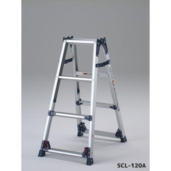 【キャッシュレス5%還元】SCL-120A ピカ 四脚アジャスト式はしご兼用脚立 スタンダードタイプ かるノビ SCL-120A【/srm】