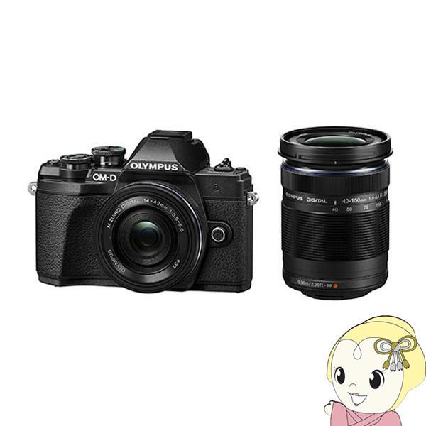 信頼の創業昭和39年 流行 激安家電の老舗 オリンパス ミラーレス一眼カメラ 直営限定アウトレット OM-D E-M10 Mark EZダブルズームキット III srm KK9N0D18P ブラック