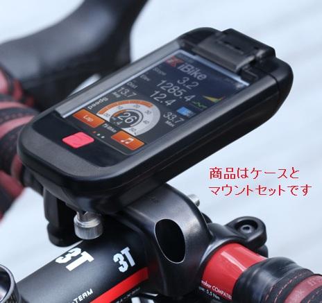 <title>信頼の創業昭和39年 ファクトリーアウトレット 激安家電の老舗 キャッシュレス5%還元 IBK-PH-000001 iBike Phone Booth ハードケース</title>