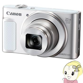 キヤノン コンパクトデジタルカメラ PowerShot SX620 HS [ホワイト] 【Wi-Fi機能】【手ブレ補正】【smtb-k】【ky】