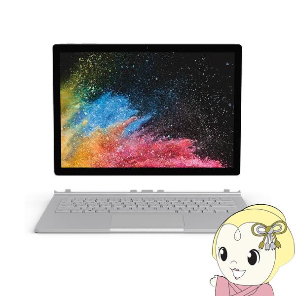 マイクロソフト Surface Book 2 13.5 インチ [Core i7/メモリ8GB/SSD 256GB] HN4-00035【smtb-k】【ky】