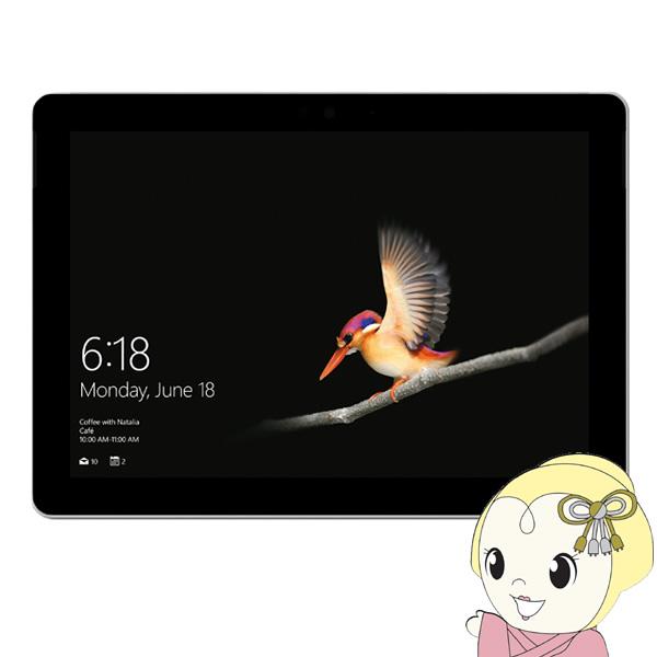 マイクロソフト Surface Go [メモリ 8GB/ストレージ 128GB] MCZ-00032【smtb-k】【ky】