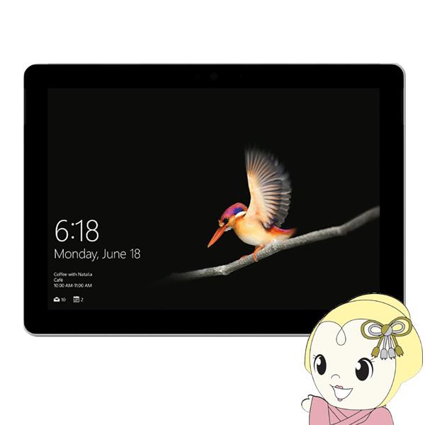 【キャッシュレス5%還元】マイクロソフト タブレットパソコン Surface Go タブレットパソコン [メモリ 4GB/ストレージ 64GB] MHN-00017【/srm】【KK9N0D18P】