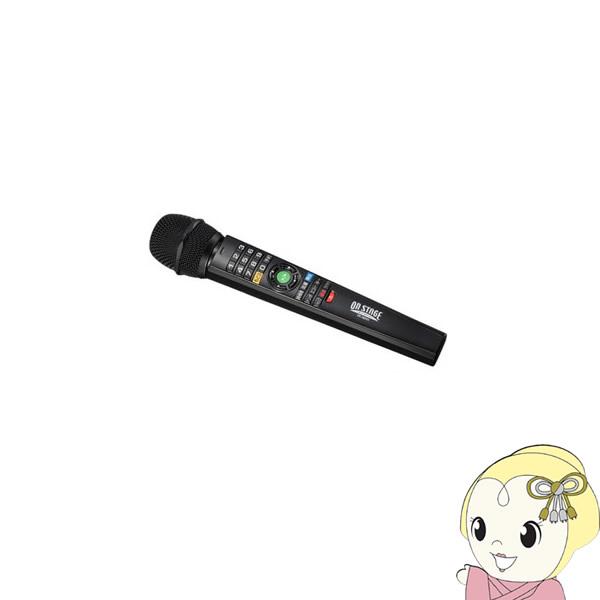 PK-ND01 オン・ステージ On Stage 家庭用パーソナルカラオケ ワイヤレスペアマイク 増設マイク【smtb-k】【ky】