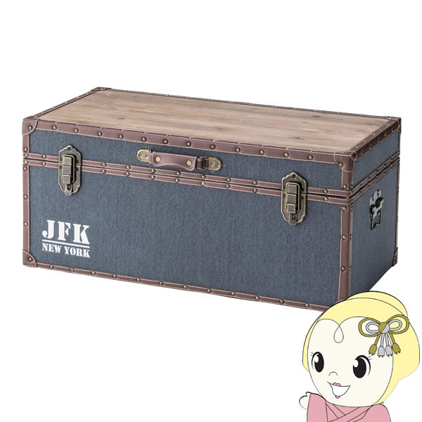 【メーカー直送】東谷 トランクテーブル IW-351【smtb-k】【ky】