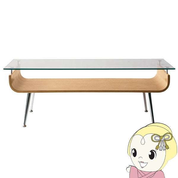【メーカー直送】東谷 ガラステーブル NET-301NA【smtb-k】【ky】