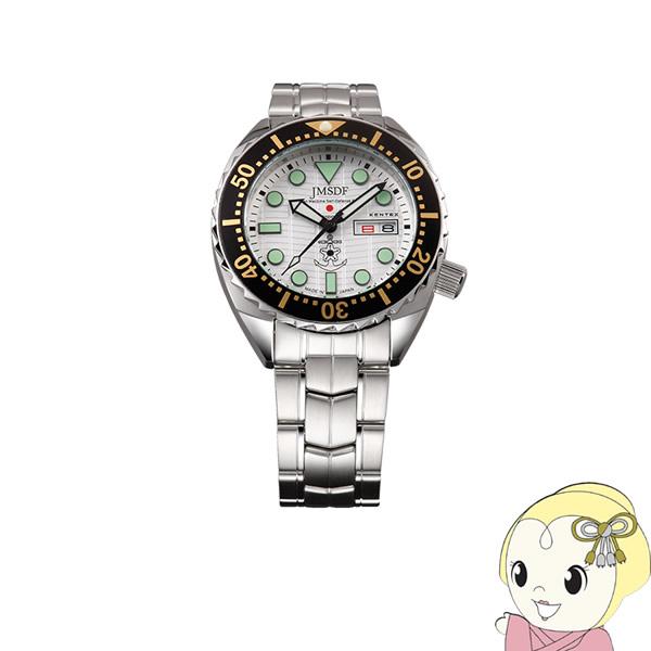 【あす楽】【在庫限り】【開梱品】Kentex 腕時計 海上自衛隊 (PRO)モデル S649M-01-KAI【smtb-k】【ky】