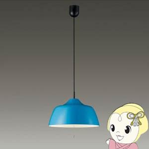 ダイコー LEDペンダント 【コード吊】 DXL-81098【smtb-k】【ky】