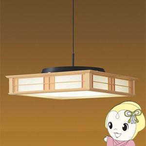 ダイコー【コード吊】 LED和風ペンダントライト【コード吊】 DXL-81235 ~14畳用【smtb-k】 ダイコー【ky】【KK9N0D18P】, ぐっすり快眠ネットショップ:27d68704 --- officewill.xsrv.jp
