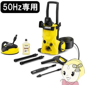 【東日本専用・50Hz】 K4SILENT-50HZ ケルヒャー 高圧洗浄機 K4 サイレント ホームキット【smtb-k】【ky】【KK9N0D18P】